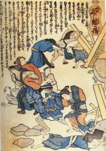 1.Japanese earthquake prints from the final decades of the Tokugawa period featured depictions of mythical giant catfish (namazu) who, according to popular legend, caused earthquakes. Some prints show the ambivalent side of namazu. Here, they are seen rescuing people from the rubble © National Diet Library, Tokyo, Japan