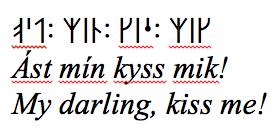 B17 My darling, kiss me