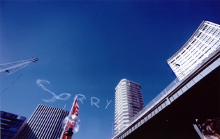 'Sorry' painted in the sky during Corroboree 2000. Courtesy of the National Library of Australia.