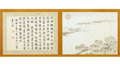 Goody compares the European poem to the much earlier Chinese Book of Songs, the first poem of which is reproduced here by the eighteenth-century Qianlong Emperor.