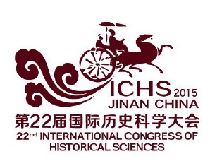 Historical-Conference-2015-22nd-CISH