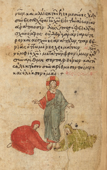 The anointing of Christ's feet from Xanthopulus and Ephraem the Syrian, Eastern Mediterranean, 4th quarter of the 14th Century, Egerton MS 3157, f. 45v